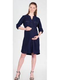 Сукня для вагітних  і годування
