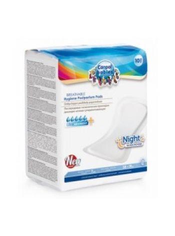 Післяродові гігієнічні прокладки і супервпоглинаючі Canpol