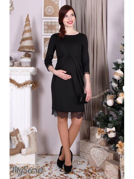 Сукня для вагітних і годування Rosemary