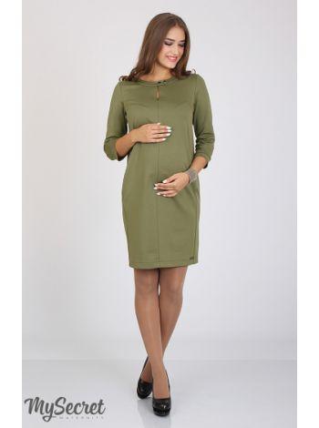 Сукня для вагітних Key