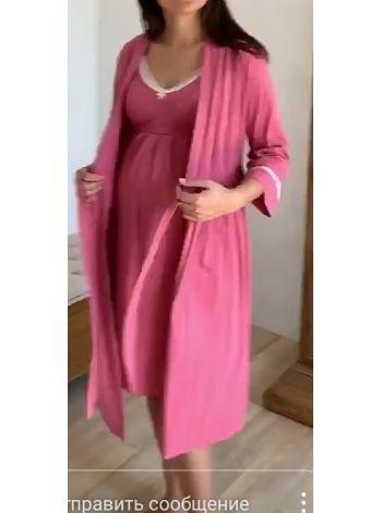Халат+нічна сорочка для вагітних і годуючих мам 2235,1345