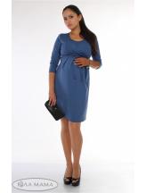 Платье для беременных и кормления Winona